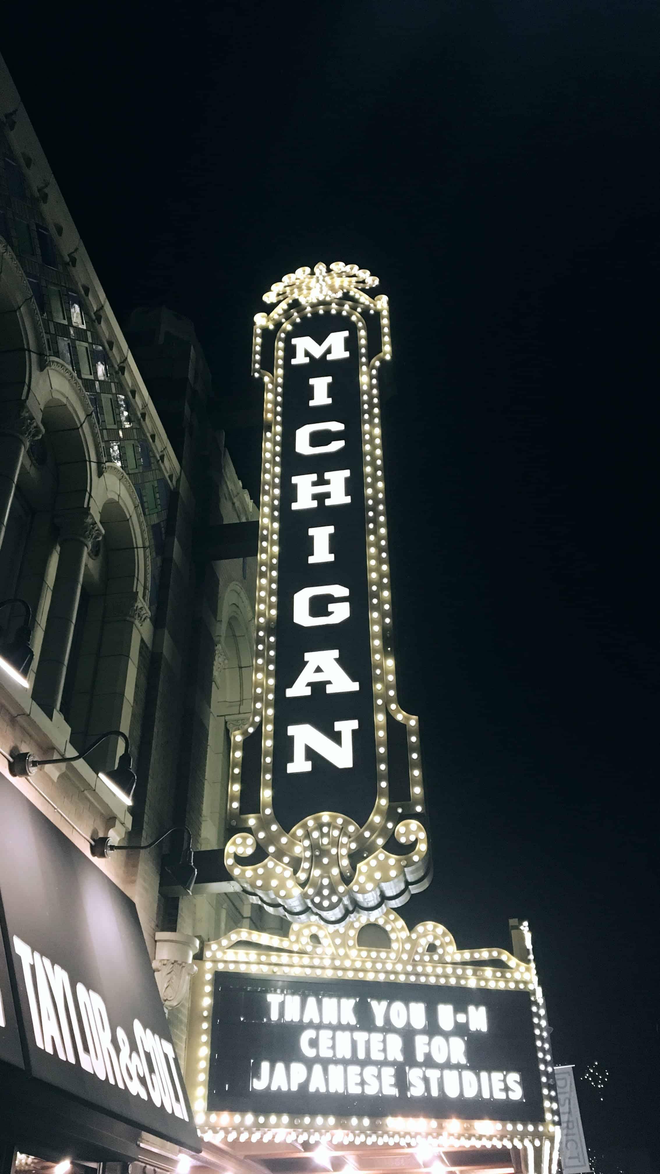 IMG 0727 An Ohio Girl Visits Ann Arbor   #MittenTrip